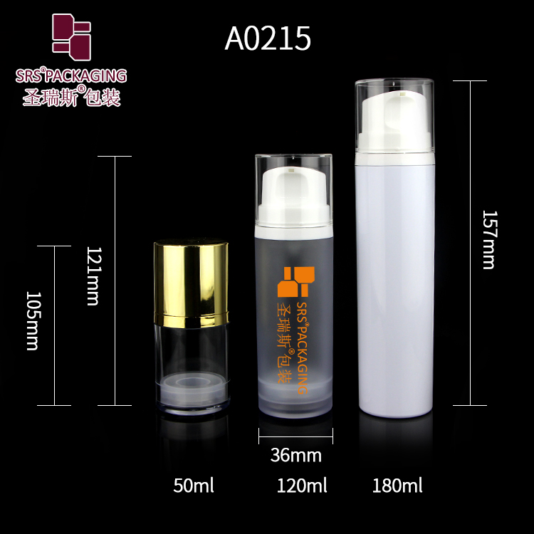 wholesale empty plastic airless pump bottle 50ml 120ml 180ml matte frosted finish cosmetic packaging bottle