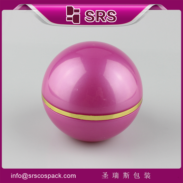 J015 Ball Shape 50ml Screw Lid Empty Cream Cosmetic Jar Luxury