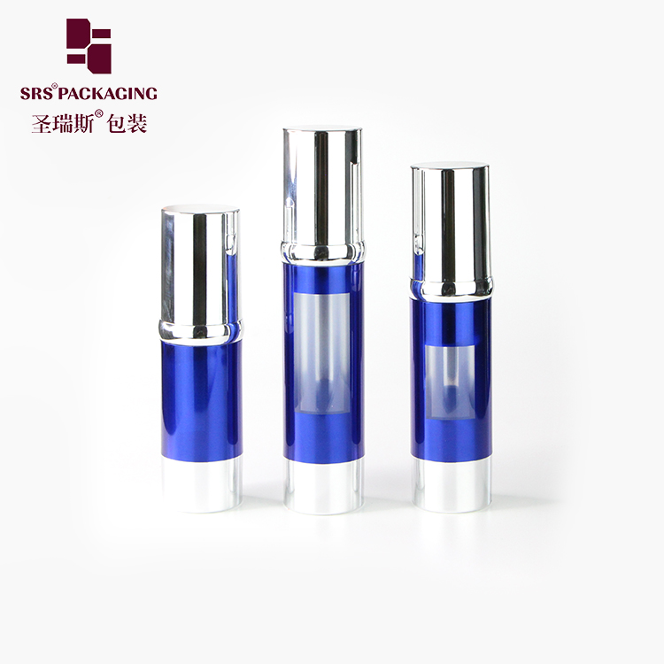 Custom metalized plastic cosmetic packaging airless bottle for lotion 15ml 30ml 40ml 50ml