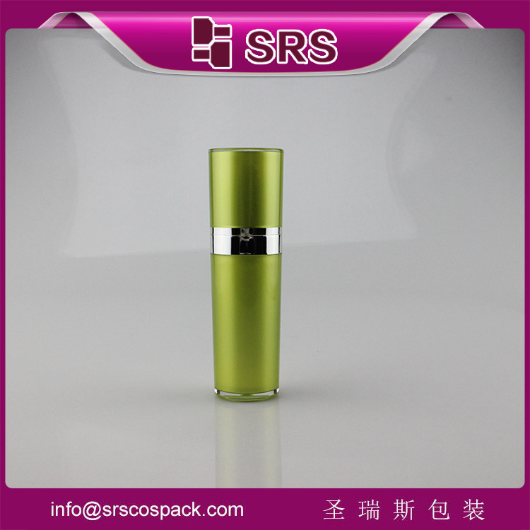 L030 plastic cone shape green 50ml body lotion packaging